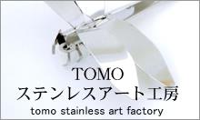 tomo_banner.jpg