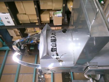 KIMG0652.JPG